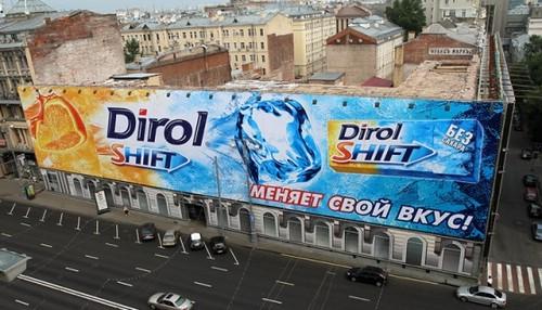 Socium-plus: качественная печать на баннерной ткани — создание эффективной рекламы